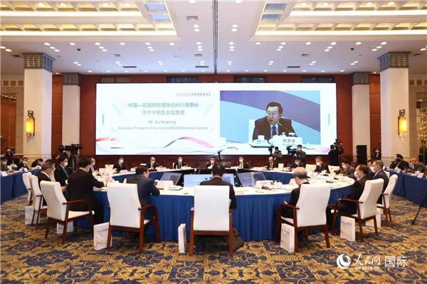 各国代表RCEP与广州发展圆桌会议现场进行讨论。中国—东盟商务理事会供图