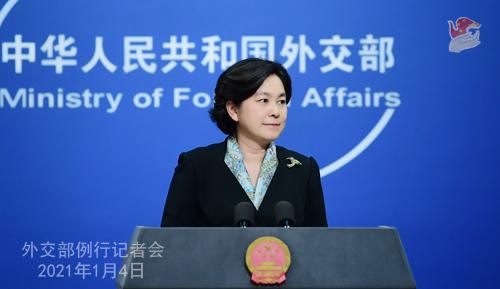 外交部:中方愿同各方一道推动全球疫苗公平分配