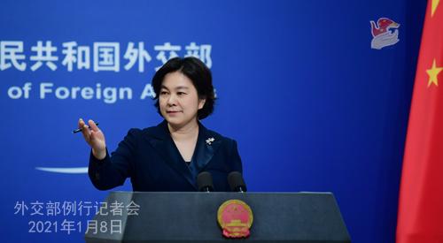 外交部:蓬佩奥谎言外交将遭到历史审判