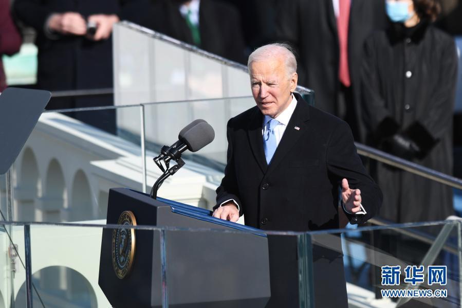 拜登就任美国第46任总统