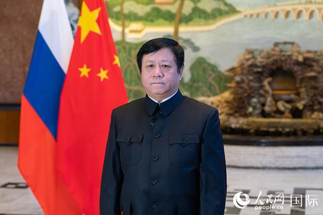 中国驻俄罗斯大使张汉晖向祖国人民拜年