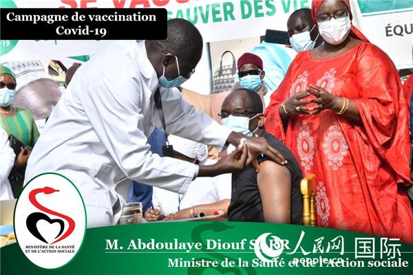 塞卫生与社会动作部长萨尔接种疫苗