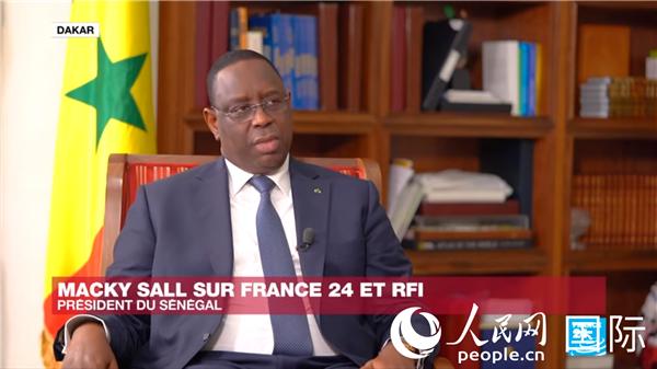 塞内加尔总统在外媒专访时感谢中国支持