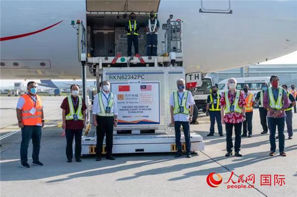 中国科兴疫苗抵达马来西亚