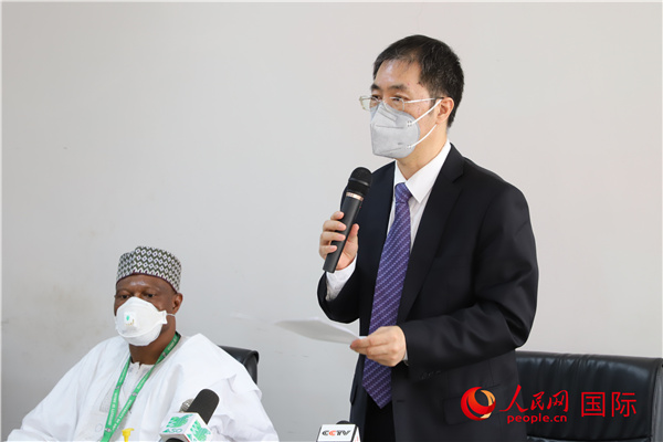"""尼日利亚阿布贾大学举办""""中尼建交50周年""""研讨会"""