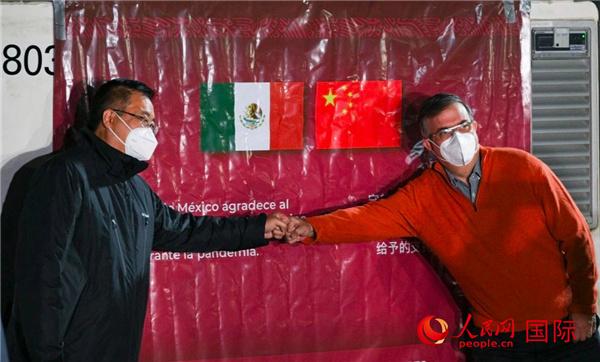 第二批中国科兴疫苗运抵墨西哥