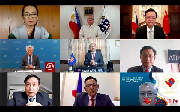 """首届""""中国—菲律宾马尼拉论坛""""举行"""