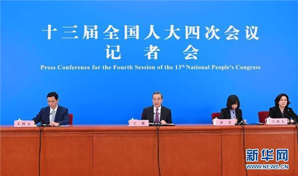 """王毅谈联合国改革必须做到""""三点坚持"""""""