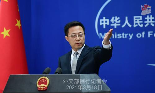 美报告称在美华裔是被攻击最多的族裔外交部回应