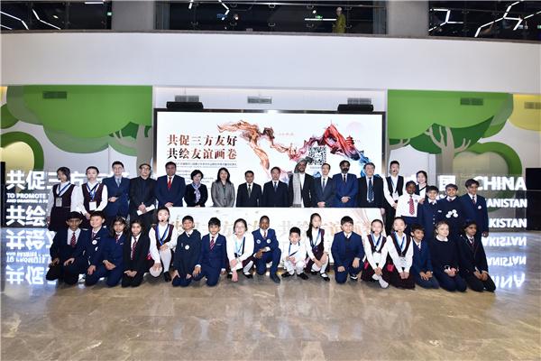 3月19日,中国-阿富汗-巴基斯坦三国青少年美术作品展览开幕式暨颁奖仪式在京进行。中国宋庆龄基金会供图
