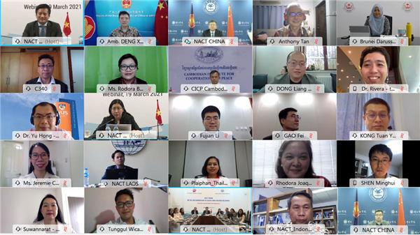 中国—东盟思想库网络(NACT)第七次国家协调员会议暨中国—东盟对话关系30周年智库论坛成功召开