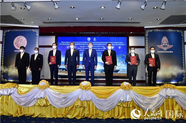 3月29日在泰国交通部进行的协议签署典礼。太平洋在线记者 孙广勇摄