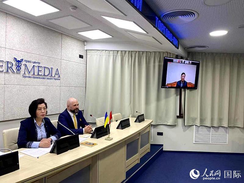 乌克兰举办中医药发展研讨会