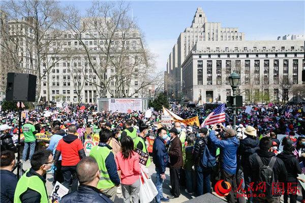 4月4日,纽约市数万华人在曼哈顿会议,<a href=