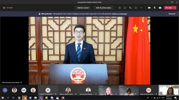 中国驻哥伦比亚大使蓝虎致辞。图片由中国驻哥使馆提供