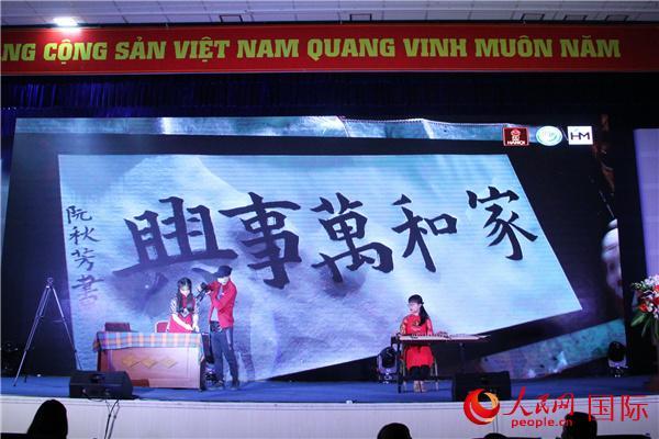 2021年越南中学生中华才艺大赛决赛在河内举行