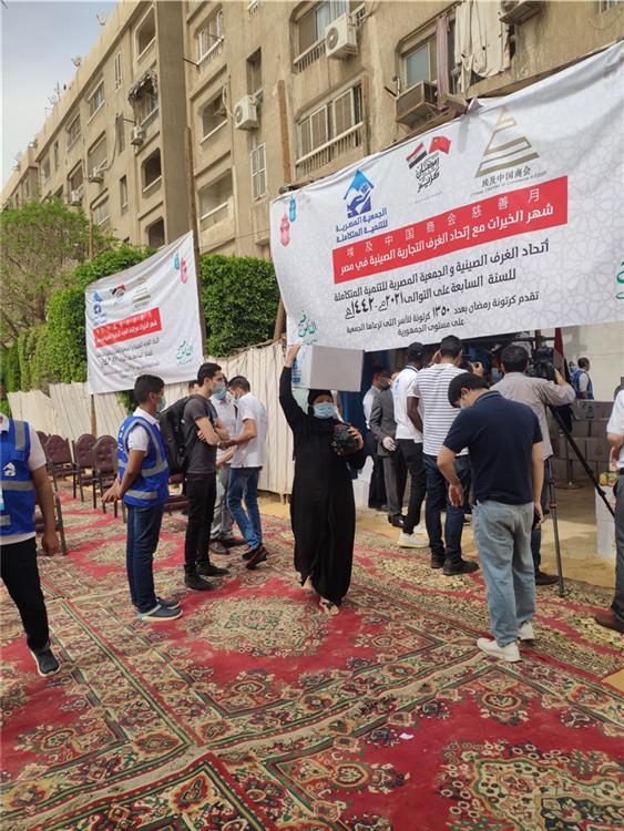 埃及中国商会举办第七届斋月慈善活动