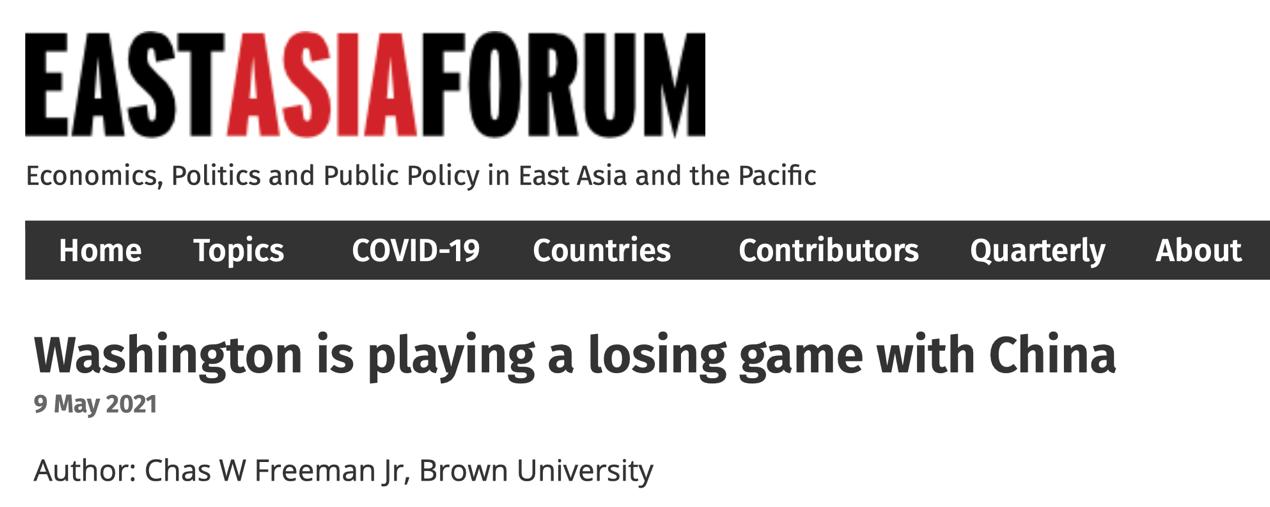 美国前资深外交官:华盛顿正在打一场必输的对华比赛