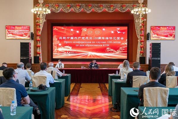中国驻俄大使:中俄将加强反干涉合作,反对霸权主义和强权政治