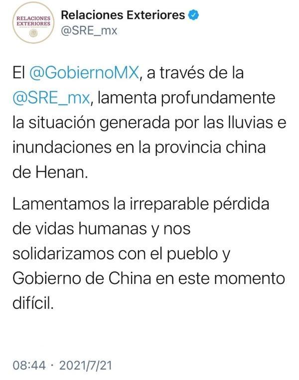 墨西哥政府就中国河南暴雨灾害表达慰问