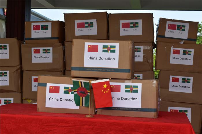 多米尼克总理感激中方在多方最需要的时刻伸出援手太平洋在线下载