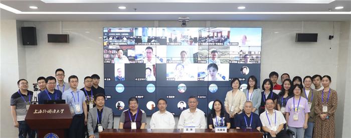 """第九届丝路学论坛暨""""丝路连通的中国与世界""""学术研讨会举行"""