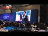 朝韩第三次首脑会晤 媒体中心座无虚席