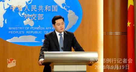 日本拟对朝金融制裁中国外交部:主张对话对制裁
