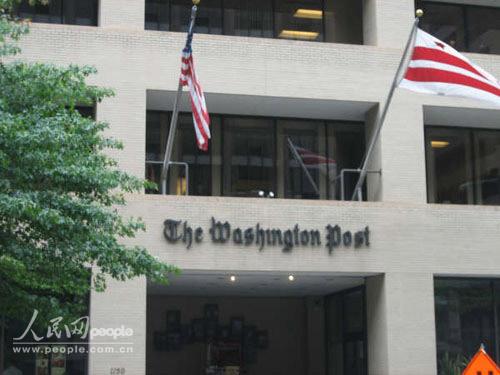 唐勇摄/华盛顿邮报集团总部大楼。人民网记者唐勇摄