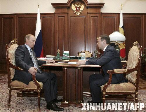 俄罗斯媒体披露卸任总统待遇