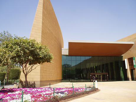 博物馆外景