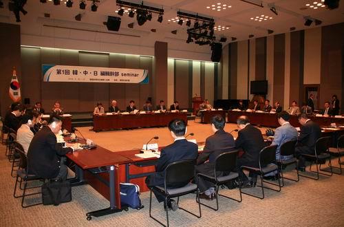 第一届中日韩新闻界研讨会在首尔举行 (2)
