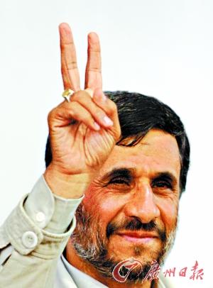伊朗现任总统内贾德