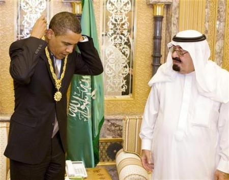 中国 中东地区/带上沙特阿拉伯国王阿卜杜拉赠送的礼物