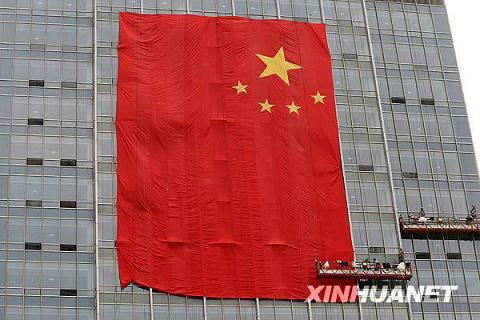 宽21米的国旗在江苏省无锡市红豆国际广场主楼上