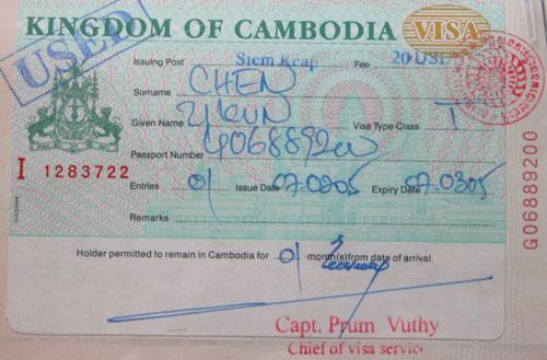 组图:中国驴友周游世界 网上晾晒各国签证 (4)