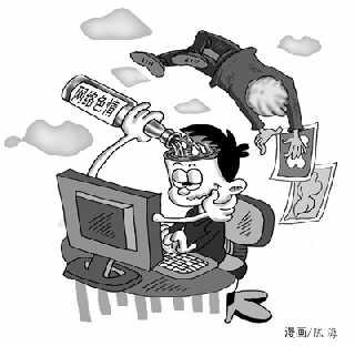 打击互联网和手机淫秽动漫信息各国在v手机(8色情漫画女腐图片
