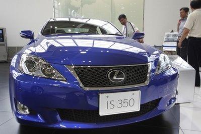 :即将被召回的凌志车-丰田称 可能因引擎质量隐患召回27万辆豪华车图片