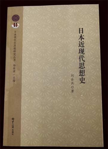 ...》是杨栋梁教授主编的10卷本图片 14802 362x500