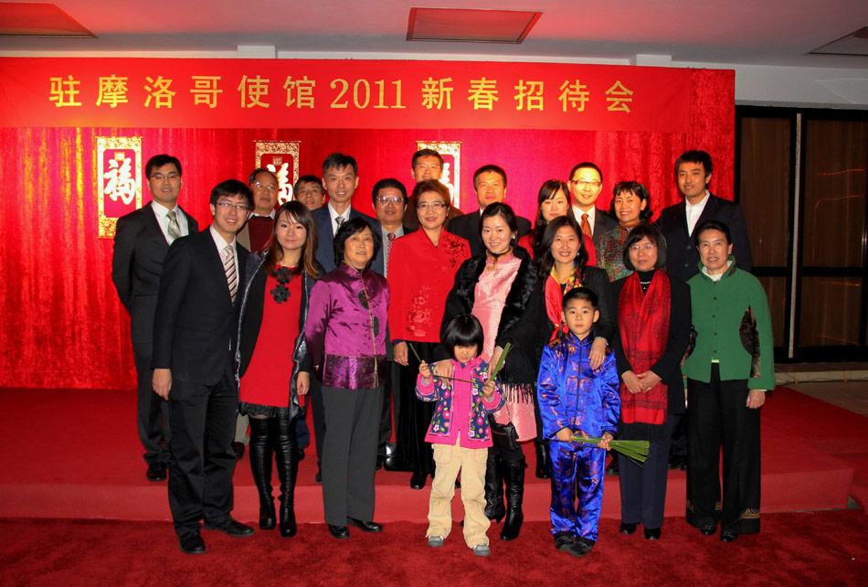 中国驻摩洛哥大使许镜湖携馆员向全国人民致以新春