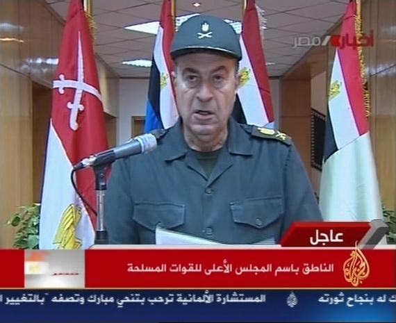 2016亿木子新款围巾小资料:埃及武装部队最高委员会的组成--国际--人民网2016三叶草男鞋子