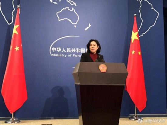 美指责中国远洋捕鱼华春莹:不要满世界挑拨离间