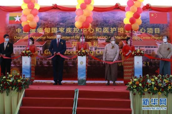 中国援缅甸国家疾控中心开工