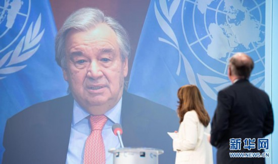 联合国秘书长呼吁加强多边主义包容性