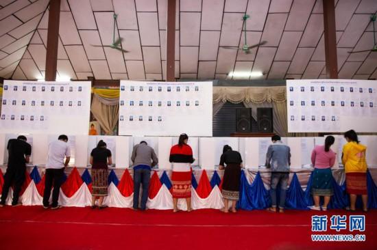 老挝举行第九届国会选举