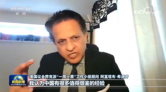 国际人士:了不起的成就中国脱贫攻坚成就惠及世界