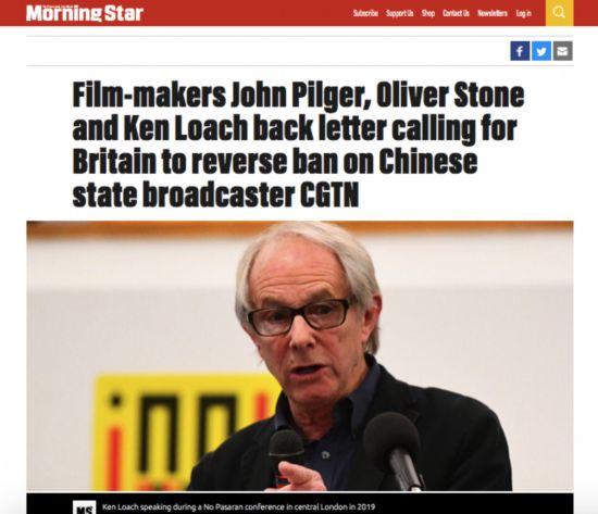 多位国际知名人士联名发表声明:反对英监管部门对CGTN禁令
