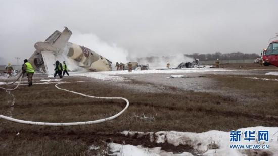 哈萨克斯坦一军用运输机坠毁4人灭亡
