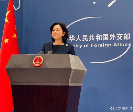 华春莹接待外媒记者对美国做观测报道