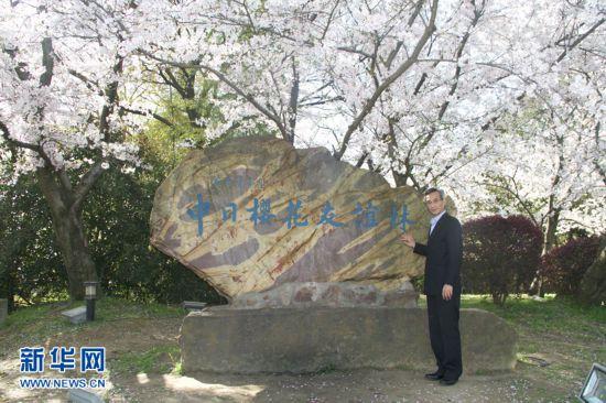 中国人民对外友协会长林松添:中日人民友好是共同的期待